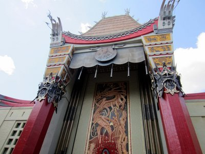 The Chinese Theater still stands - but it is now blocked but the Hat.