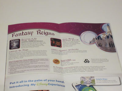 Now the inside flap of the new Guide Map contains information about Sorcerers of the Magic Kingdom.