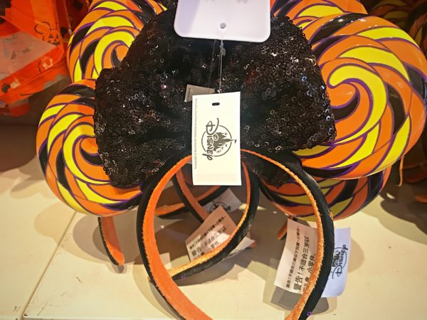 Halloween Minnie Mouse ears are $29.99.