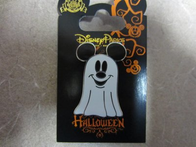 Awesome Mickey Mouse Halloween pin - you can win it!