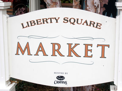 The Liberty Square Market is often overlooked.