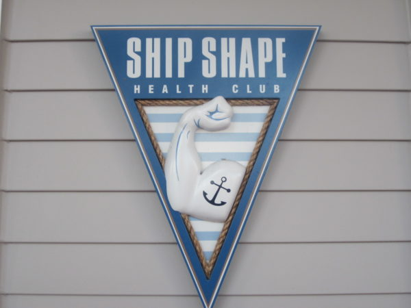 The Yacht and Beach Club share amenities including the Ship Shape Health Club.