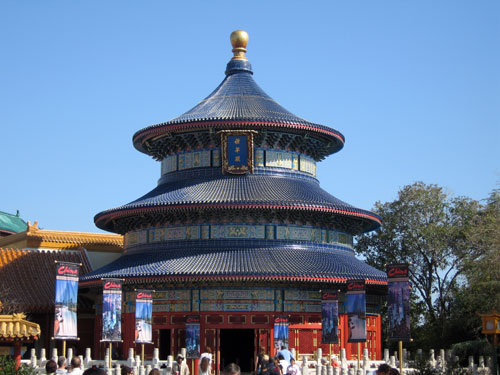 The House of Good Fortune is not far from the Temple of Heaven.
