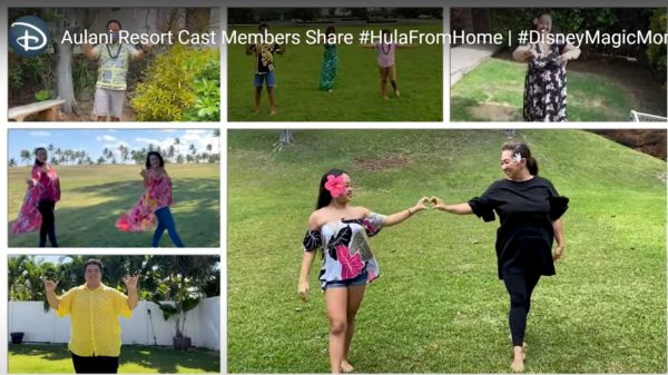 Disney Cast Members hula at home. Photo credits (C) Disney Enterprises, Inc. All Rights Reserved