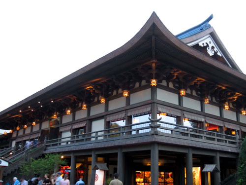 Tokyo Dining is a great spot for watching Illuminations.