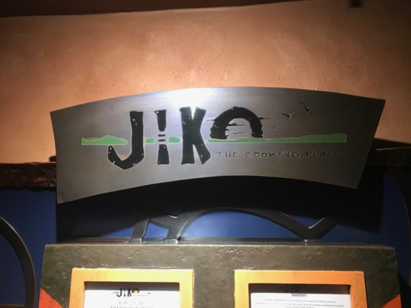 Welcome to Jiko - The Cooking Place inspired by the flavors of South Africa.