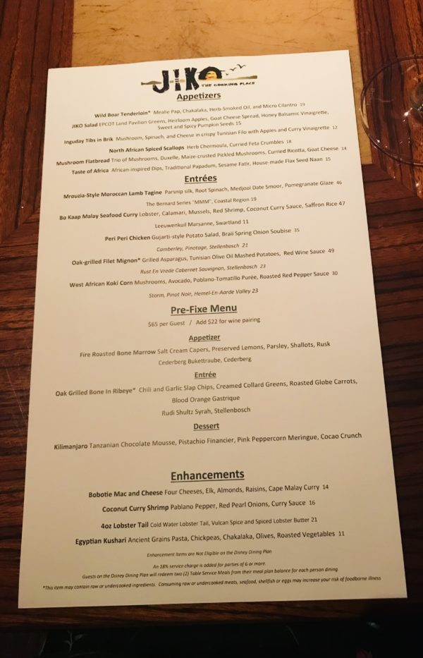 Jiko reduced their menu to offer a pre-fixe menu for Father's Day.