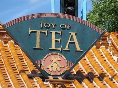 Joy Of Tea At Epcot