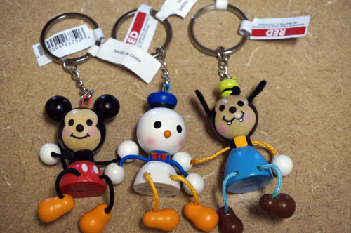 You can win these three key chains.