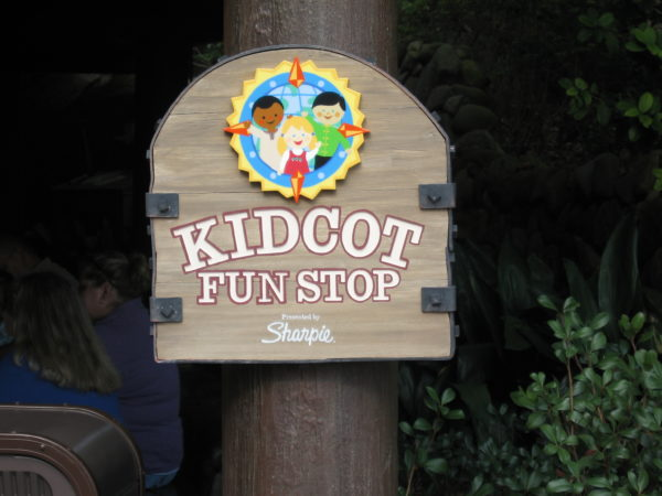 If you're looking for a Kidcot Fun Stop, look for a sign like this! It will be nearby.
