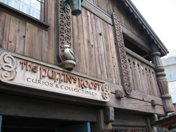 Kidcots operate on the same hours as World Showcase but are sometimes loosely staffed.