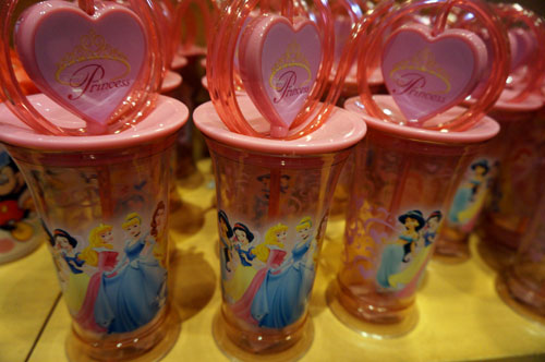 Princess cup with fancy lid.