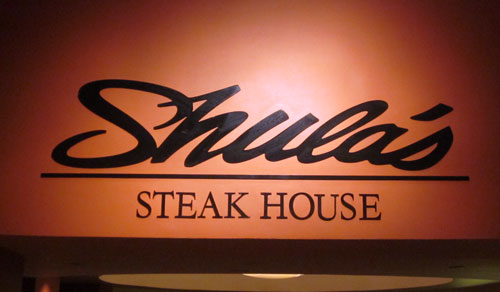 Shula's is a great steakhouse alternative to Le Cellier.