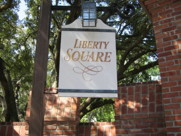 The entrance to the Riverboat is in Liberty Square.