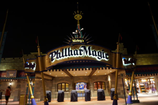 The wait for Mickey's PhilharMagic is usually just until the current show is over and the next begins.