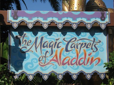 The Magic Carpets of Aladdin is much like the classic Dumbo ride.