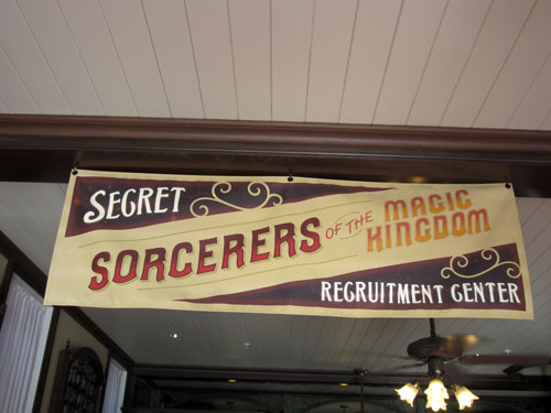 Sorcerers of the Magic Kingdom is a great way to spend extra time in the park.