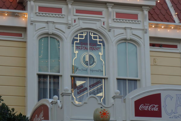 Jim Armstrong is honored in this window for his work in Walt Disney World's Food operations.