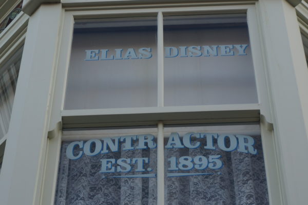 This window honor Walt and Roy's father used to be above the Emporium, but it was moved to Center Street above Uptown Jewelers.