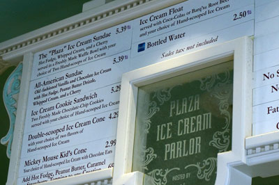There is plenty of ice cream on the menu, of course.