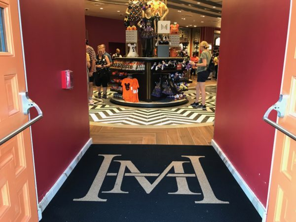 The interlocking MH logo appears throughout the store. It is very classy!