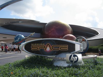 Mission Space Disney World
