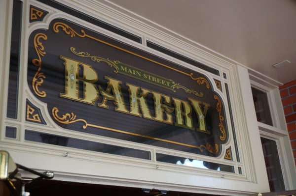 Let's stop at Main Street Bakery for breakfast!