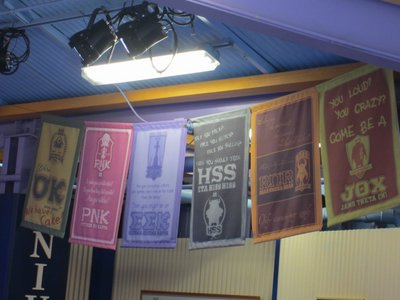 Plenty to see while waiting - like this campus banners.