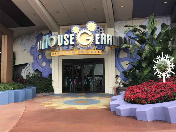 Current MouseGear Location