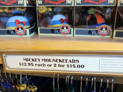The MousekeEars are on sale - nearly half price when you buy two.