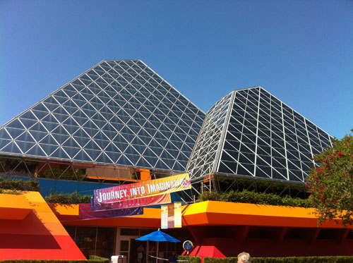 Journey into Imagination with Figment.