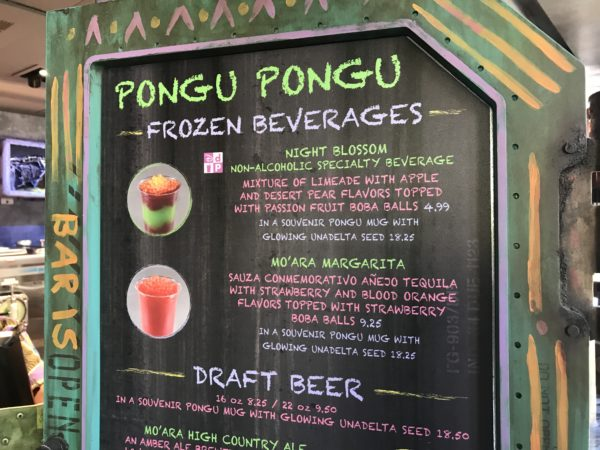 Pongu Pongu has a variety of cocktails and beer.