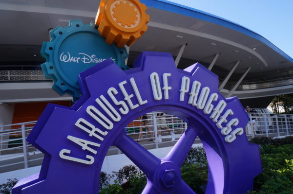 Carousel of Progress is one of the most famous ear-worms in Disney history!