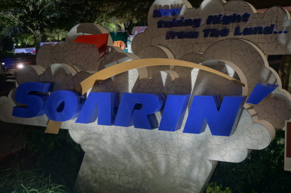 The scents in Soarin' may be manufactured, but they make the experience very real!