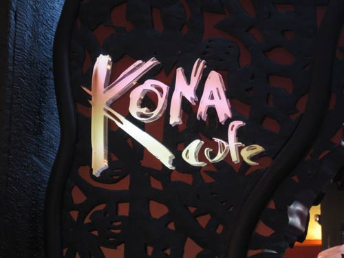 The Kona Cafe in Disney's Polynesian Resort.