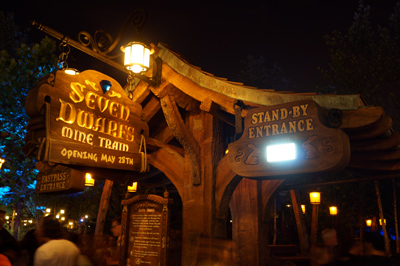 The Seven Dwarfs Mine Train was open at 5 AM, with a 75 minute wait.