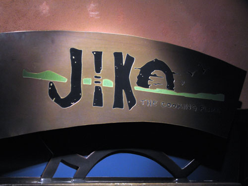 Unique food and atmosphere await at Jiko.