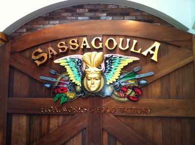Sassagoula Food Factory