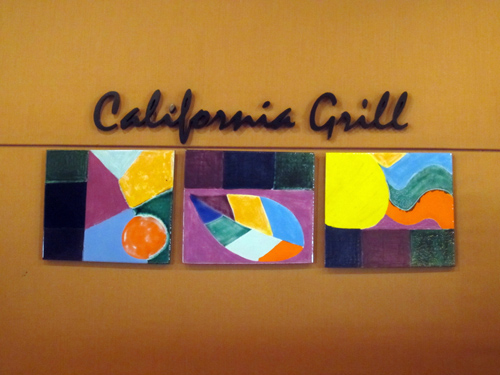 The California Grill offers excellent view and an outdoor viewing deck.