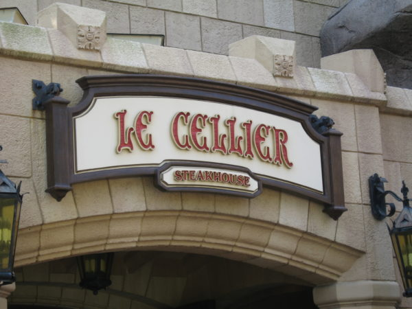 Le Cellier in the Canada Pavilion serves up delicious steaks!