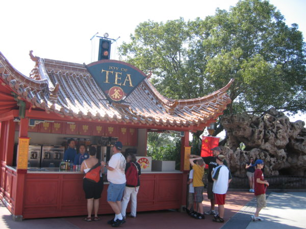 Grab a chicken curry pocket and a cup of tea at The Joy of Tea in China!