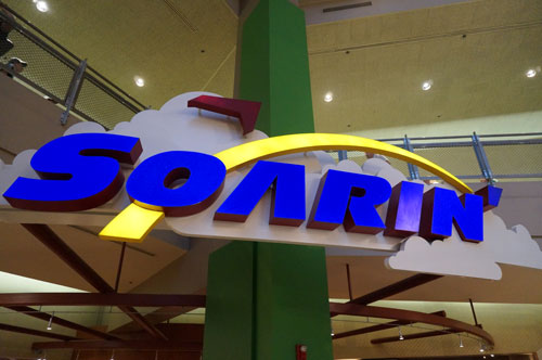 Soarin' pays tributes to many locations that inspired Disney movies and attractions.