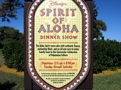 The Spirit Of Aloha show also takes place outside.