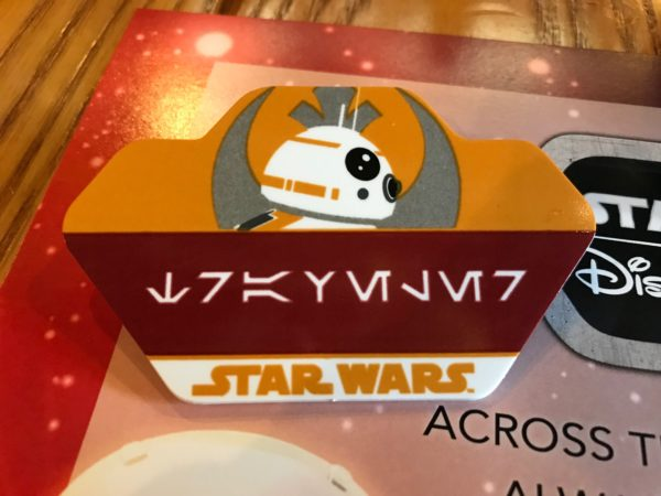 Another little gift - a Star Wars nametag.