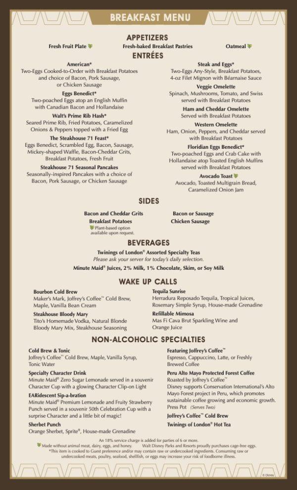 Breakfast menu. Photo credits (C) Disney Enterprises, Inc. All Rights Reserved