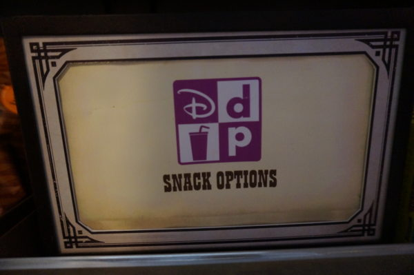 Look for this logo, which denotes snacks available on the DDP!
