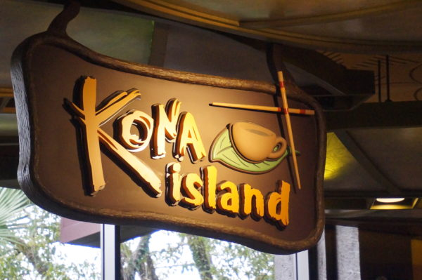 Coffee and Sushi might seem like a strange combination, but Kona Island makes it work well!