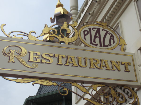 Plaza Restaurant has some very affordable meals, and they have ice cream in the Parlor!