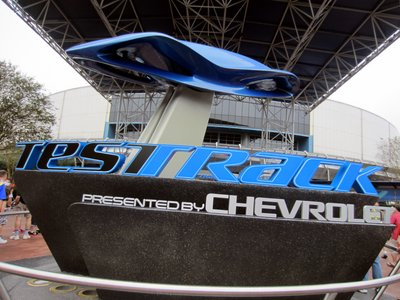 Test Track Entrance Sign