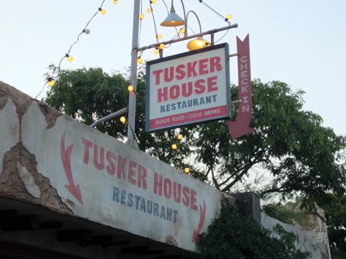 The Tusker House African Marketplace features Donald's Safari for breakfast, lunch, and dinner.